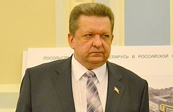 "Oleg Neverkevich: ""We All Are Belarusians, and We Have Taken Deep Root in the Kuban Land"""