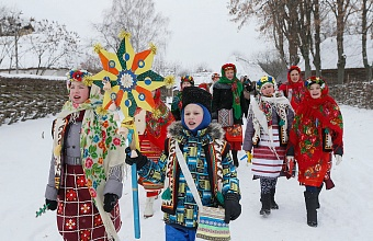 Christmas Customs in Kuban Area