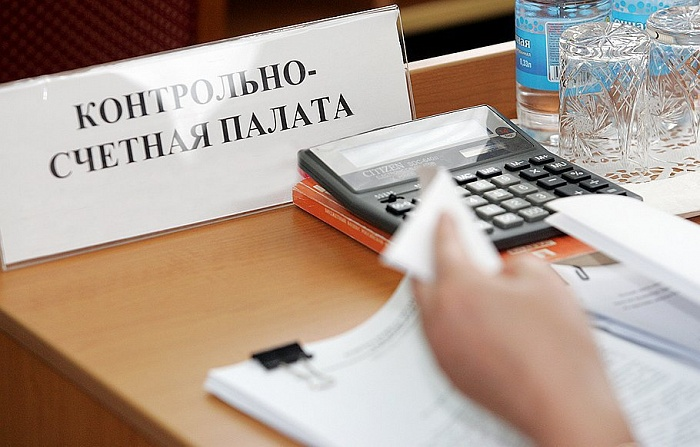 Regional Parliament Reviews Auditing Reports, Submits Them to Prosecutor's Office