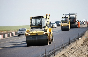 Repair, Reconstruction of Roads to Continue in Kuban Region