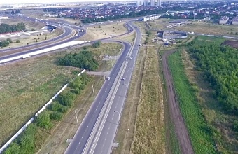 Krasnodar to Return Public Road