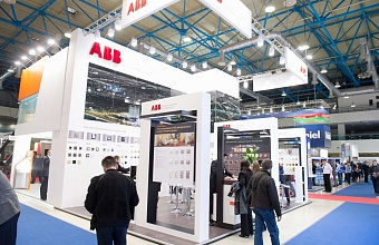 ABB Scrutinizes Project in Kuban