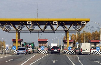 First Toll Highway Appears in Kuban