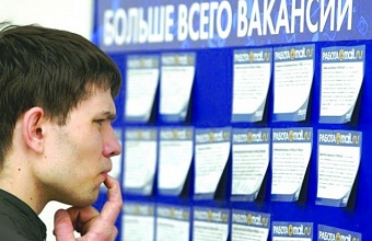 Kuban Dwellers Tend to Change Job More Often Than Other Russians