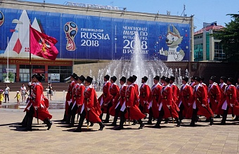 Cossacks, Police Patrol Sochi during FIFA World Cup