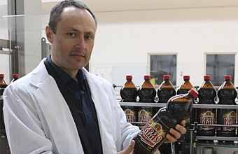 Kvass and Records of Sergei Kosianikov