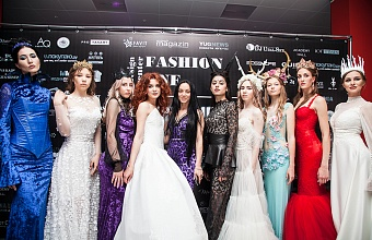 Kuban Fashion Centre Means  to Conquer Milan