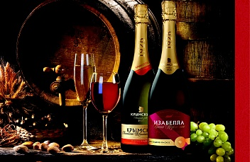 Krymsk Winery Reviews Yearly Achievements