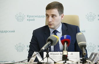 "Yuri Volkov: ""The Forum Will Set Up the Mood for the Investment Year throughout Russia"""