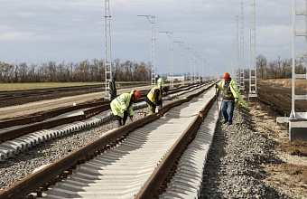 New Railroad Detour to Relieve Traffic in Krasnodar