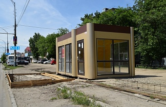 Unauthorised Kiosks Are Pulled Down in Krasnodar