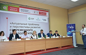 Kuban Construction Companies Stay in the Vanguard of Reforms