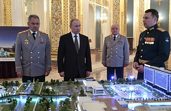 Anapa to Become 'Military Skolkovo""